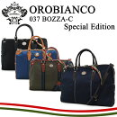 ����ӥ��󥳥֥꡼�ե�����037BOZZA-Z8NYLON��OROBIANCO�ۡڥӥ��ͥ��Хå���