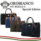 オロビアンコブリーフケース037BOZZA-Z8NYLON【OROBIANCO】【ビジネスバッグ】
