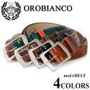 オロビアンコ スポーツ OROBIANCO SPORT ベルト OBS-718015 【 レザー メンズ 】【即日発送】【父の日】