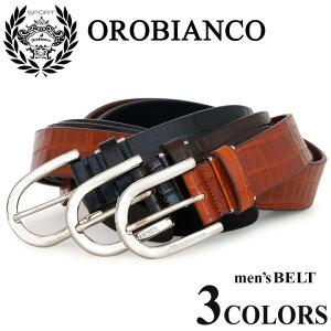 オロビアンコ スポーツ ベルト OBS-808012