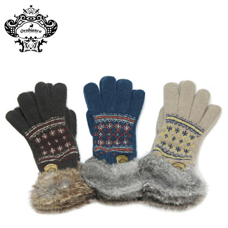 オロビアンコ 手袋 ORL-1574