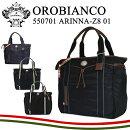 オロビアンコトートバッグ550701ARINNA-Z801NYLON【ハンドバッグ】【OROBIANCO】【当社限定】【即日発送】