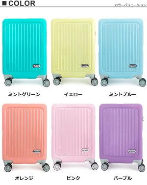 3718451e0f ... アウトドアプロダクツ 【 OUTDOOR PRODUCTS 】 スーツケース OD-0694-48 48.5cm 【