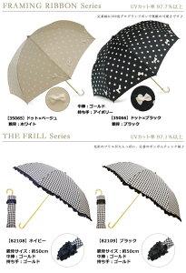 ピンクトリックpinktrick折りたたみ傘【雨傘日傘折り畳み傘晴雨兼用UVカット】【即日発送】
