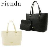 リエンダ rienda ハンドバッグ r03601101 【 トートバッグ ポーチ付き レディース 】【即日発送】