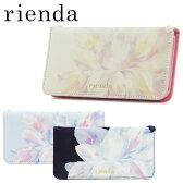 リエンダ rienda iPhone7ケース r03621603 マーブルフラワー 【 アイフォンケース スマホケース 手帳型 花柄 レディース 】【即日発送】