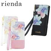 リエンダ rienda iPhone7ケース r03621605 Rosey Flower Print 【 アイフォンケース スマホケース 手帳型 花柄 レディース ストラップ付き 】【即日発送】
