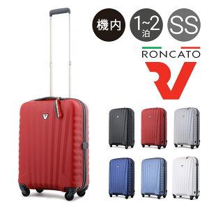 ロンカート RONCATO スーツケース 5083 UNO ZIP ZSL 51cm ウノ ジッパー 10年保証 1419 軽量 イタリア製 キャリーケース TSAロック搭載 機内持ち込み [PO10][bef]