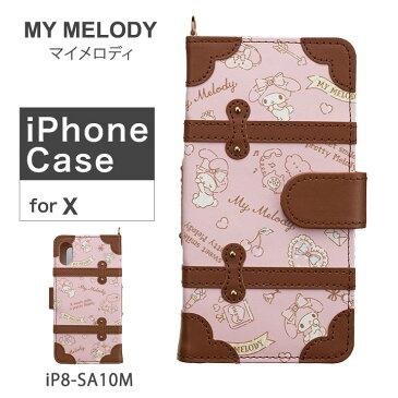 マイメロディ My Melody iPhoneケース iP8-SA10M レディース 【 iPhoneX ケース 手帳型 サンリオ 】[PO10][bef]