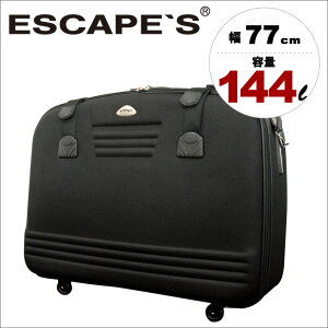 シフレ Siffler スーツケース ESCAPE`S C3011T-77 77cm ブラック 【 エスケープ 】【 ソフトキャリー キャリーバッグ 】【 1年保証 TSAロック搭載 】