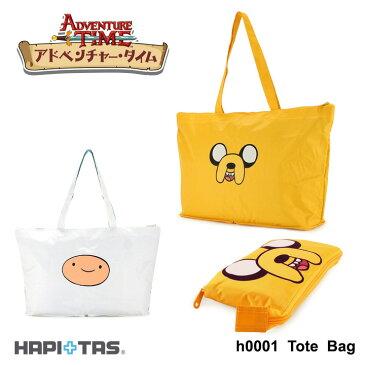 アドベンチャー・タイム Adventure Time トートバッグ H0001 ハピタス 【 旅行バッグ 折り畳み キャリーオン トラベル 旅行 ユニセックス 】[PO10][bef]