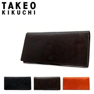 タケオキクチ長財布177625【財布メンズ】【アルド】【TAKEOKIKUCHIキクチタケオ】