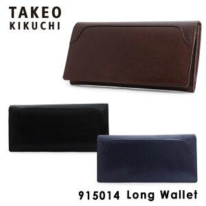 長財布 タケオキクチ 915014 【即日発送】