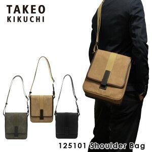 タケオキクチ ショルダーバッグ 125101 【 メンズ 】【 クラプトン 】【 TAKEO …