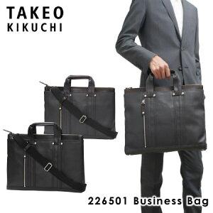 タケオキクチブリーフケース226501【メンズ】【ドライ】【ビジネスバッグショルダーバッグ】【TAKEOKIKUCHIキクチタケオ】