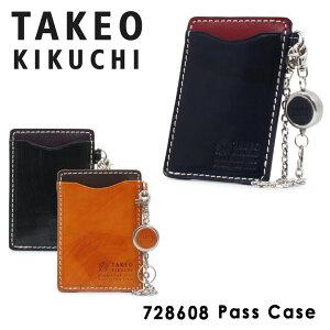 a83d4daa2bde タケオ・キクチ(TAKEO KIKUCHI) メンズ定期入れ・パスケース | 通販 ...
