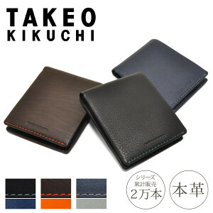 0febf98f64c7 ビジネス レザー メンズ二つ折り財布 | 通販・人気ランキング - 価格.com