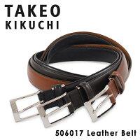 タケオキクチ ベルト メンズ レザー 506017 TAKEO KIKUCHI [PO5][bef][即日発送]