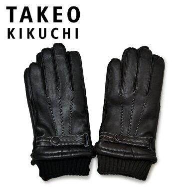 タケオキクチ 手袋