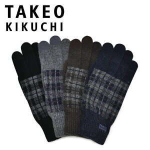 タケオキクチ 手袋 4047
