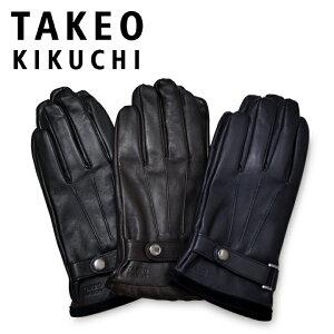 タケオキクチ 手袋 4057