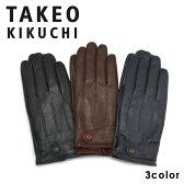 タケオキクチ TAKEO KIKUCHI 手袋 7026 メンズ レザー 【 グローブ プレゼント 】【 TAKEO KIKUCHI キクチタケオ 】【即日発送】