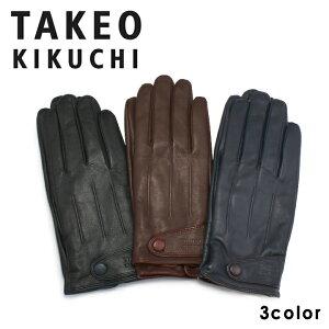 タケオキクチ 手袋 7026