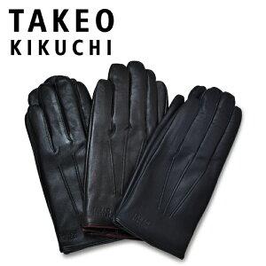 タケオキクチ 手袋 7027
