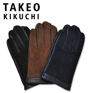 タケオキクチ 手袋 7037