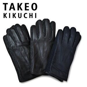 タケオキクチ 手袋 7047
