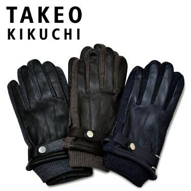 タケオキクチ 手袋 8067