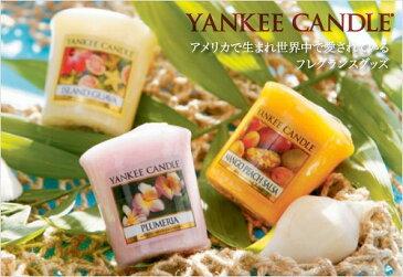 YANKEE CANDLE ヤンキーキャンドル サンプラー【ジンジャーダスク】
