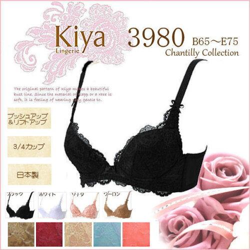 kiya 3980 B・C・Dカップ☆プッシュア...