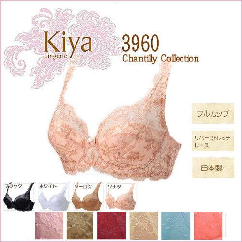 kiya 3960 (フルカップブラジャー) ...