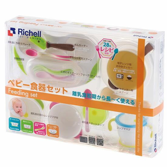 【楽天市場】トライ ベビー食器セット ND-5あす楽 送料無料 リッ ...