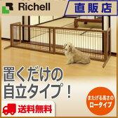 【送料無料】ペット用木製おくだけゲートワイド ブラウン(BR)リッチェル Richell ペット用品 ペットゲート 犬 ドッグ 猫 ネコ キャット