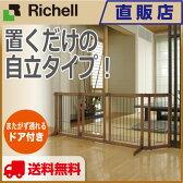 【送料無料】ペット用木製おくだけドア付ゲートLリッチェル Richell ペット用品 ペットゲート 犬 ドッグ 猫 ネコ キャット