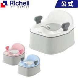 リッチェル Richell ポッティス イス型おまるKラッピング対応 またがない「座る」スタイル。洋式トイレにスムーズに移行。 1才頃 洋式 O型 U型 抗菌 Ag+ 銀イオン配合 グッドデザイン受賞