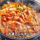 【送料無料】 ナッコプセ 韓国食品 韓国料理 韓国 海鮮鍋