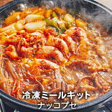 【送料無料】 ナッコプセ 韓国食品 韓国料理 韓国 海鮮鍋 ミールセット ミールキット 冷凍 2人前 レシピ付き 【李朝園】