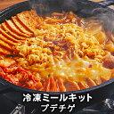 【送料無料】 プデチゲ 韓国食品 韓国料理 韓国 ミールセッ