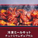 チュクミサムギョプサル イイダコ辛味炒め 韓国食品 韓国料理