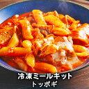 3種類から選べる 農心 Otaste 即席トッポギ ソース付 春雨入り トッポギ トッポッキ おやつ お餅 韓国餅 国産米 韓国食品 韓国料理 韓国食材 簡単料理 オーテイスト