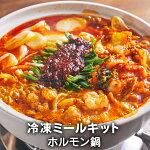 李朝園ミールセットホルモン鍋