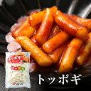 トッポギ 500g 韓国料理 韓国 餅 韓国餅 トッポッキ 【李朝園】