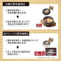 参鶏湯ハーフ2