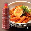 トッポギ ソース 1L 【李朝園】