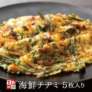 チヂミ チジミ 海鮮 5枚セット 冷凍 タレ付き 韓国食品 韓国料理 韓国 【李朝園】