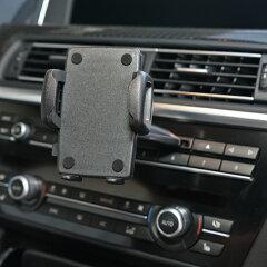 iPhone6、iPhone6Plus対応ホルダー、リヒター・iPod&PDAグリッパー2
