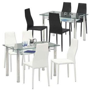 ダイニングテーブルセット ダイニングセット 5点セット 4人掛け 4人用 長方形 120x75 120テーブル 強化ガラステーブル ハイバックチェア モダン シンプル ホワイト ブラック 白 黒 シンプル モ